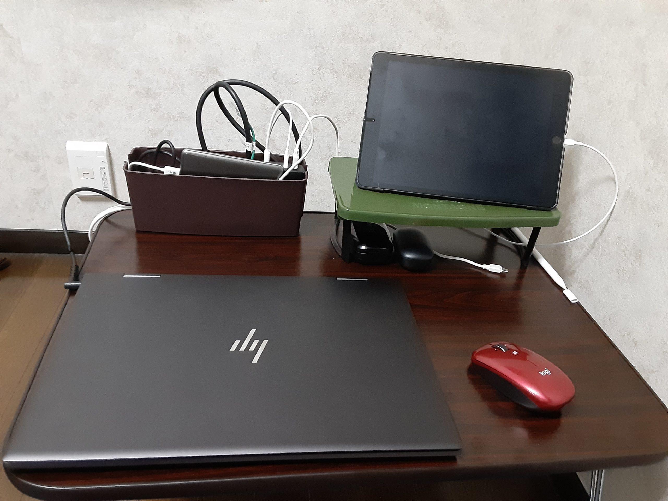 作業環境12