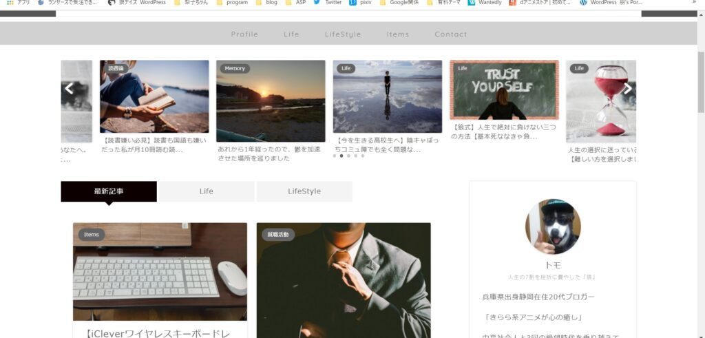 201226-Wordpressテーマを調べる方法-1