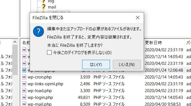 210312-MySQL