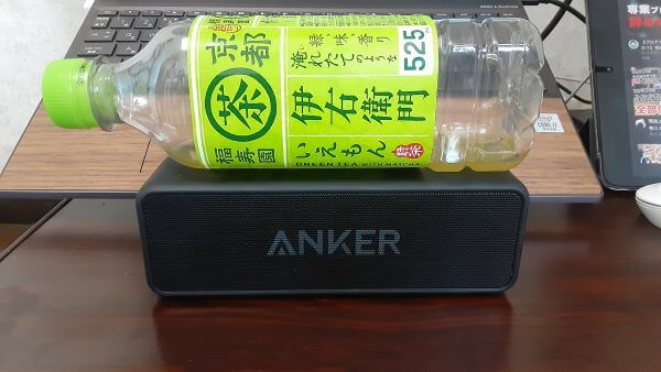 210426-ankersouncore2