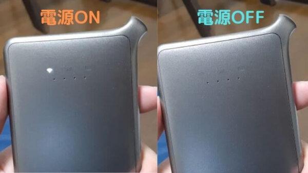 210430-クラウドWi-Fi東京の再起動方法