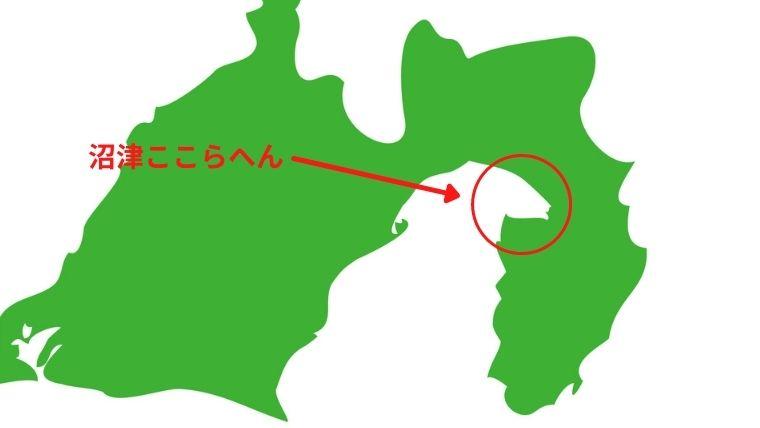 沼津市はここらへん